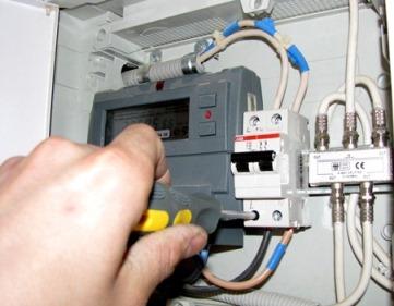 Вызвать электрика на дом владимир